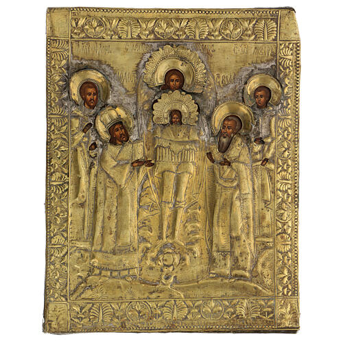 Icona russa tavola antica Tempio dell'Arcangelo Michele XIX sec 40x30 cm Restaurata 1