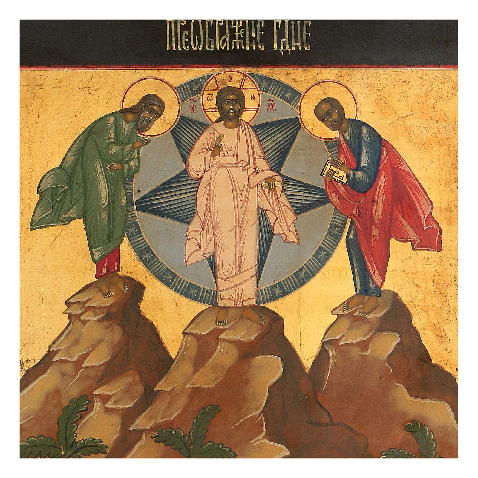 Icona russa Trasfigurazione ridipinta tavola XIX secolo 35x25 cm 4