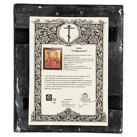 Icona russa Trasfigurazione ridipinta tavola XIX secolo 35x25 cm s5