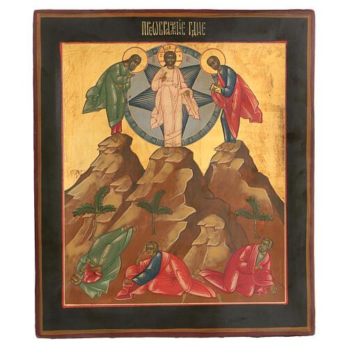 Icona russa Trasfigurazione ridipinta tavola XIX secolo 35x25 cm 1