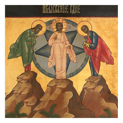 Icona russa Trasfigurazione ridipinta tavola XIX secolo 35x25 cm 2