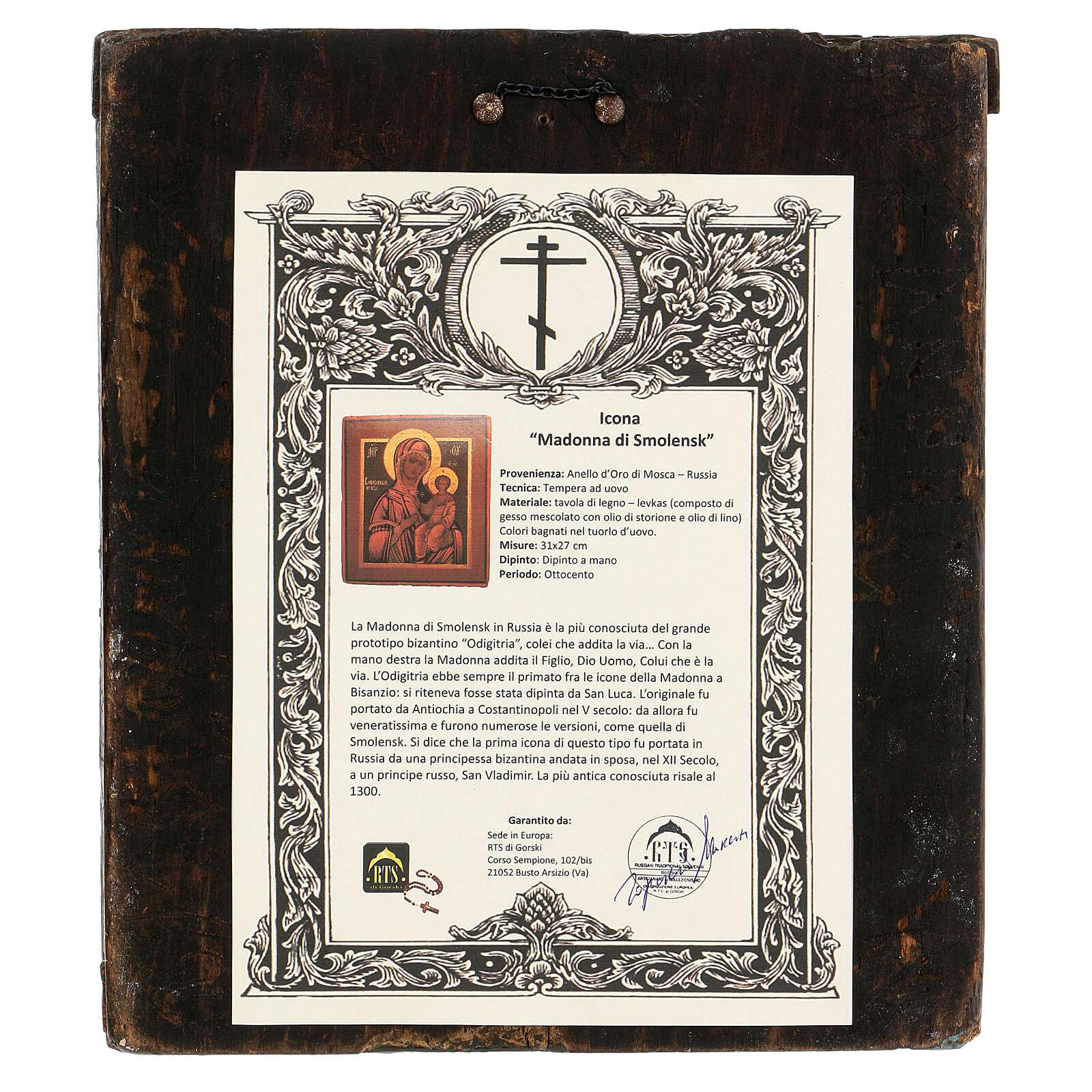 Icona russa tavola antica Madonna di Smolensk XIX sec 30x25 cm Restaurata 4