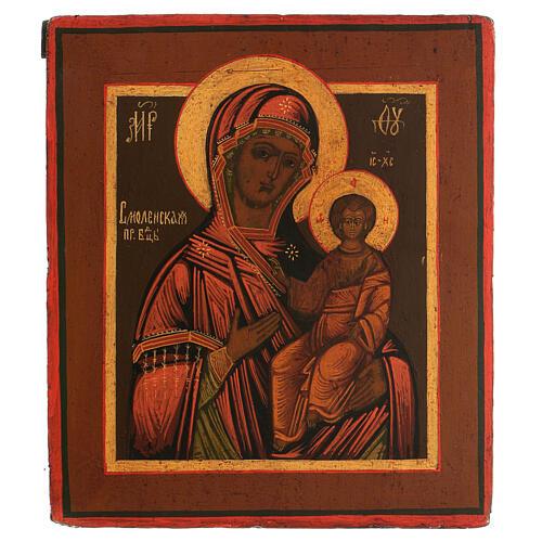 Icona russa tavola antica Madonna di Smolensk XIX sec 30x25 cm Restaurata 1