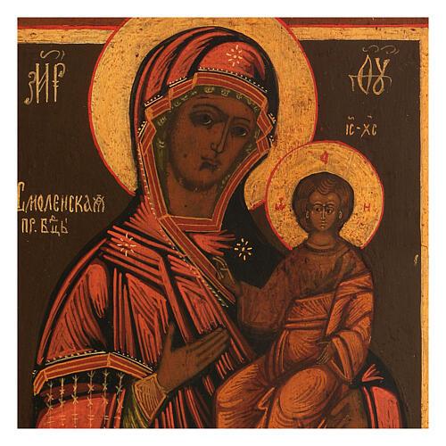 Icona russa tavola antica Madonna di Smolensk XIX sec 30x25 cm Restaurata 2