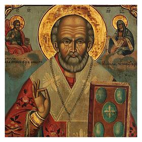 Icona russa tavola antica San Nicola XIX secolo 30x25 cm Restaurata