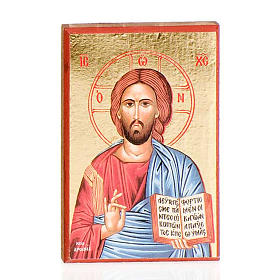 Icone stampate Gesù, Maria, Ultima cena, Trinità s3