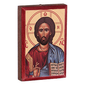 Printed icons Jesus, Mary, The last Supper, the Holy Trinity s3