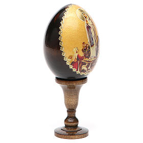 Our Lady of Lourdes egg icon s4