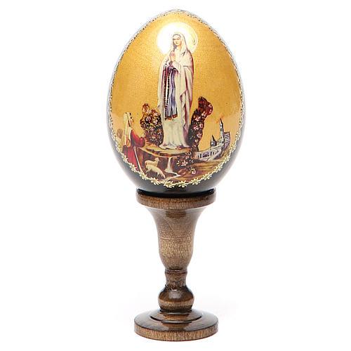 Our Lady of Lourdes egg icon 1