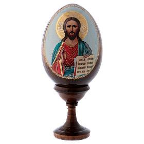 Oeufs Russes peintes: Icône Christ Pantocrator en forme de oeuf
