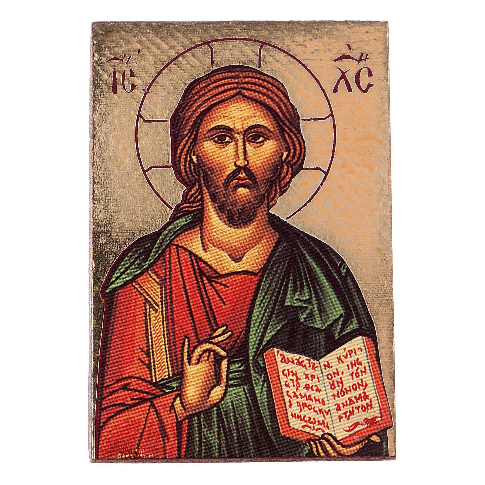 Icône Jésus, image adaptée 4
