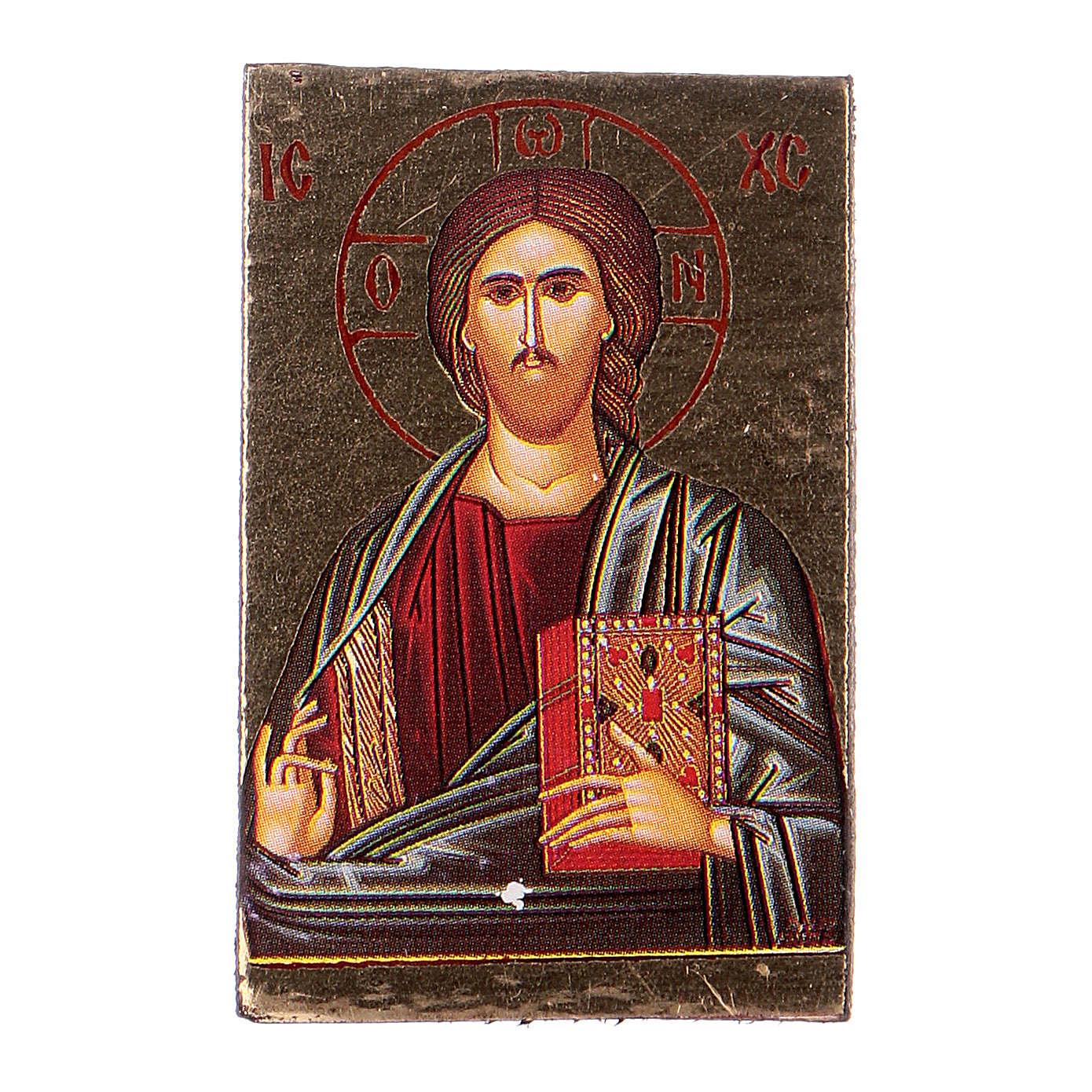Ícone Jesus impressão madeira trabalhada 4