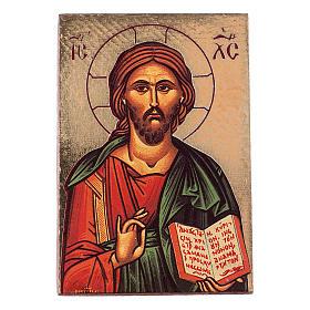 Ícone Jesus impressão madeira trabalhada s1