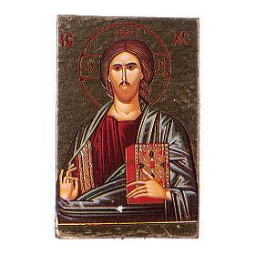 Ícone Jesus impressão madeira trabalhada s2