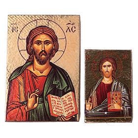 Ícone Jesus impressão madeira trabalhada s3