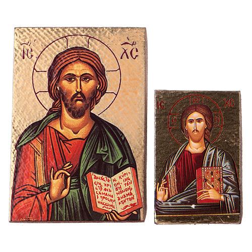Ícone Jesus impressão madeira trabalhada 3
