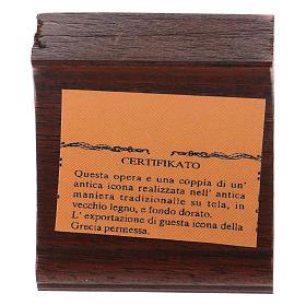Ícone Sagrada Família serigrafia madeira trabalhada s3