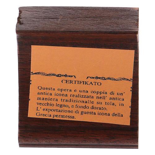Ícone Sagrada Família serigrafia madeira trabalhada 3