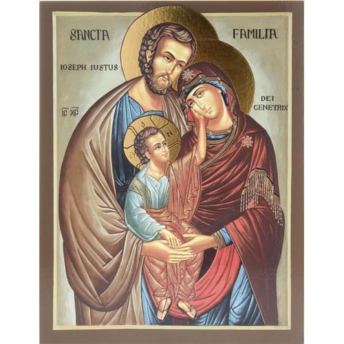 Icon print on wood, Holy Family 26x20cm 1