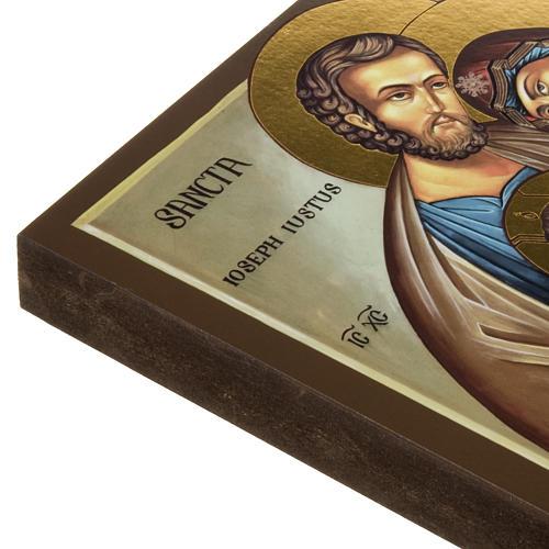 Icona stampata Sacra Famiglia 26x20 2