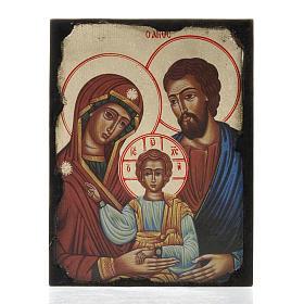 Icona stampa Sacra Famiglia su tavoletta s1