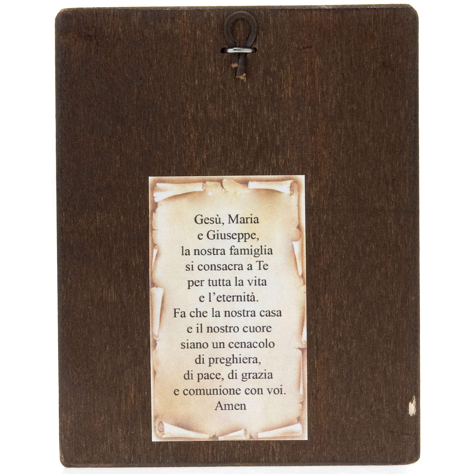Ícono impreso Sagrada Familia con oración 4