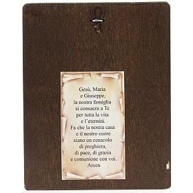 Ícono impreso Sagrada Familia con oración s2