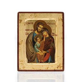 Ícone impresso Sagrada Família com oração s1