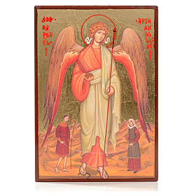 Icons printed on wood and stone: Icon in gold leaf, Saint Raphael, silkscreen printing