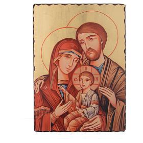 Icônes imprimées sur bois et pierre: Icône sérigraphiée Sainte Famille 44x32 cm