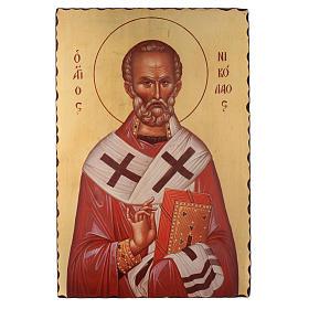 Icônes imprimées sur bois et pierre: Icône sérigraphiée Saint Nicola de Bari 60x40 cm
