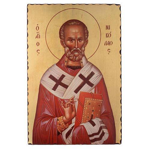 Silk-screened icon Saint Nicholas of Bari 60x40 cm 1
