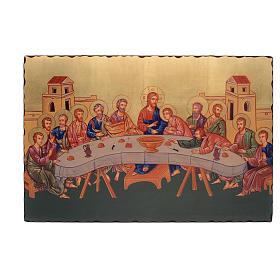 Silk-screened icon The Last Supper 60x40 cm s1