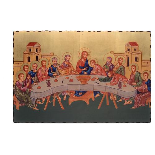 Silk-screened icon The Last Supper 60x40 cm 1