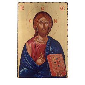 Icônes imprimées sur bois et pierre: Icône sérigraphiée Pantocrator 60x40 cm