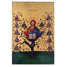 Icônes imprimées sur bois et pierre: Icône sérigraphiée Arbre de la Vie 60x40 cm