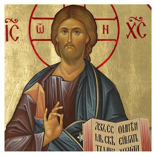 Ícone russo Cristo Pantocrator serigrafia 120x50 cm 2