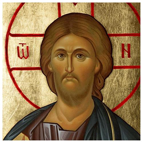 Ícone russo Cristo Pantocrator serigrafia 120x50 cm 3