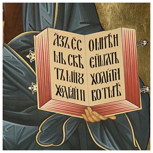 Ícone russo Cristo Pantocrator serigrafia 120x50 cm 4