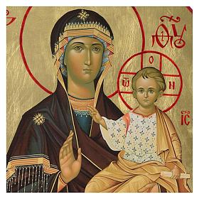 Ícone russo Nossa Senhora de Smolensk serigrafia 120x50 cm s2