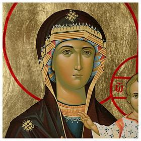 Ícone russo Nossa Senhora de Smolensk serigrafia 120x50 cm s4