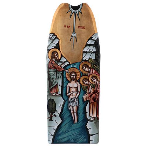 Baptism of Jesus icon, 45x120cm 1