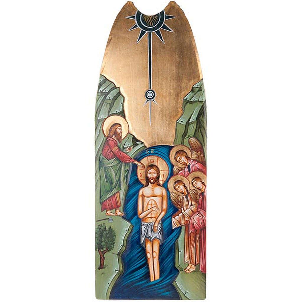 Icona Battesimo di Gesù 45x120 cm 4