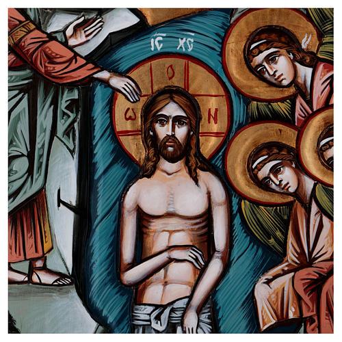 Icona Battesimo di Gesù 45x120 cm 2