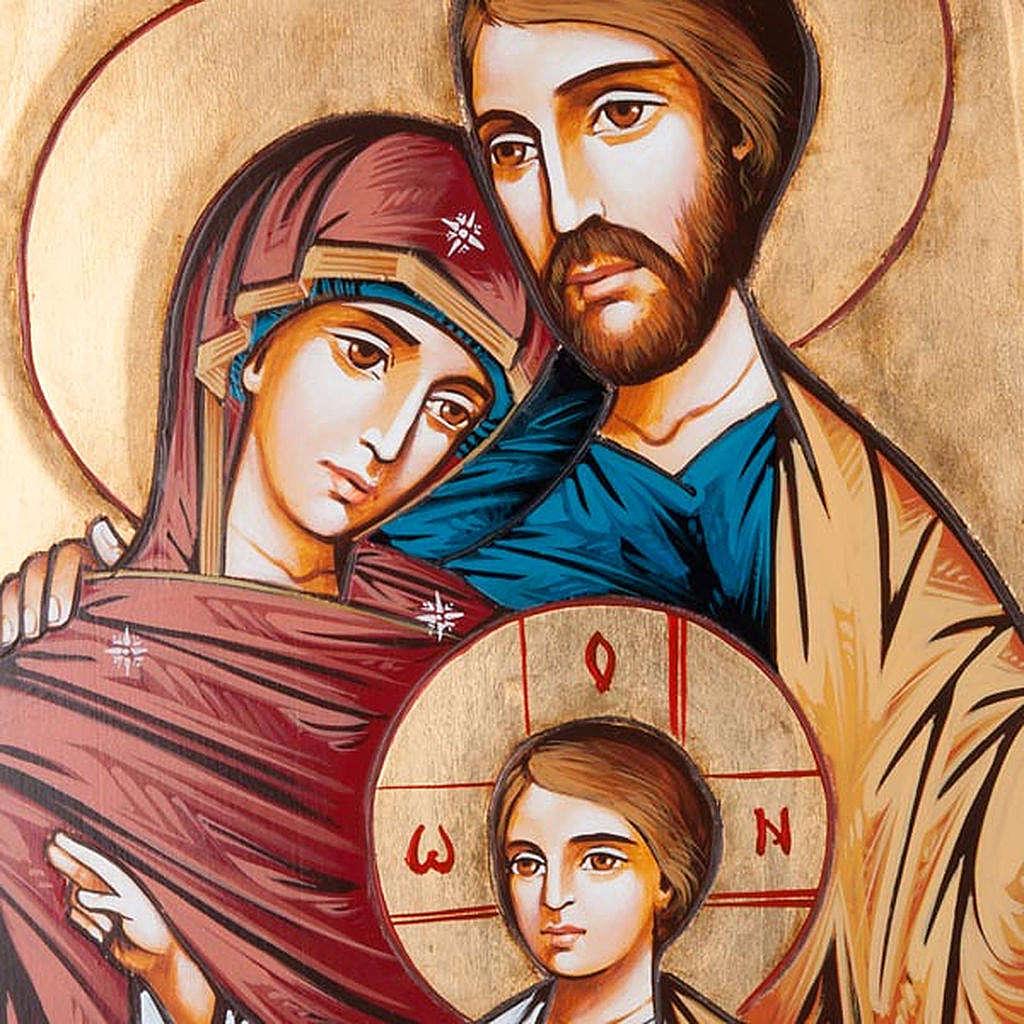 Icona Sacra Famiglia fondo oro 45x120 cm 4