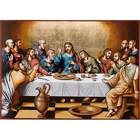 Icona Ultima Cena cattolica 50x70 cm Romania s1