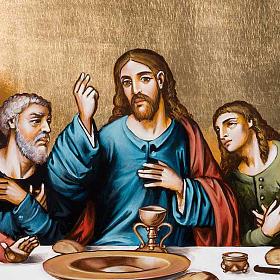 Icona Ultima Cena cattolica 50x70 cm Romania s2