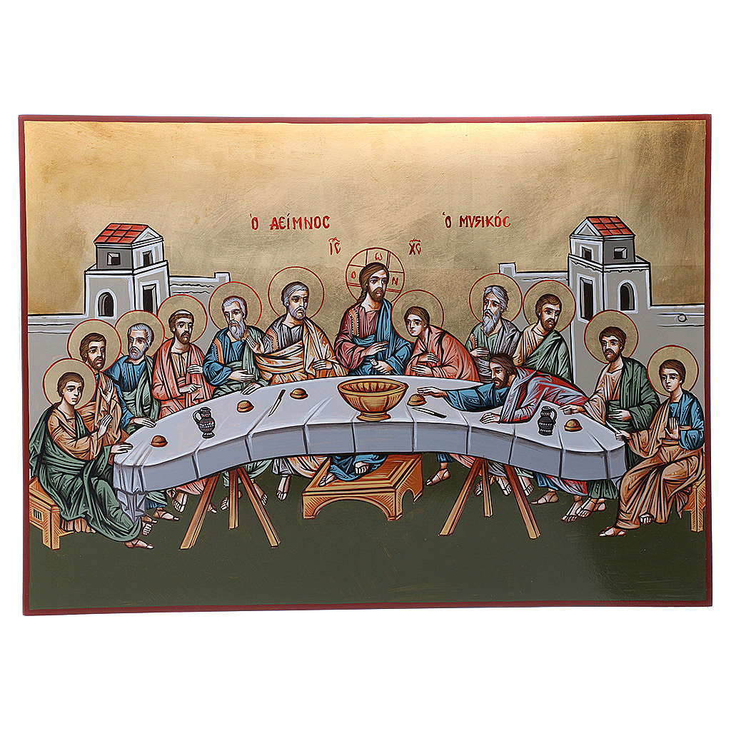 Icona Ultima Cena bizantina 50x70 cm Romania 4