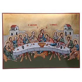 Icona Ultima Cena bizantina 50x70 cm Romania s1