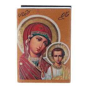 Decoupage box Our Lady of Kazan 7X5 cm s1
